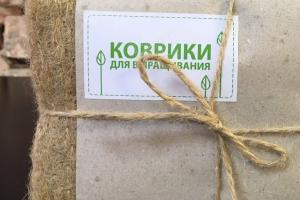 На чем лучше выращивать микрозелень?